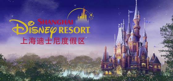 Avec des animations ton sur ton, Shanghai Disney Resort compte bien se mettre au diapason des Chinois.