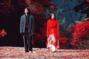Yohji Yamamoto film Dolls