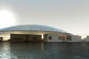 Le Louvre d'Abou Dhabi
