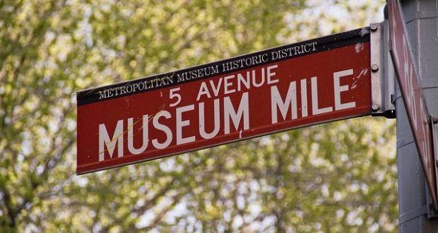 Les musées d'art incontournables de New York ! (2-2) Une