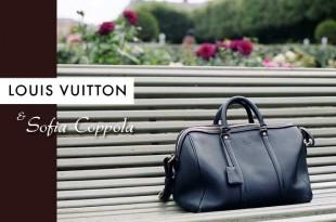 Sac SC de Louis Vuitton