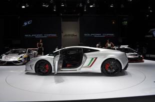 Lamborghini Gallardo Squadra Corse 1