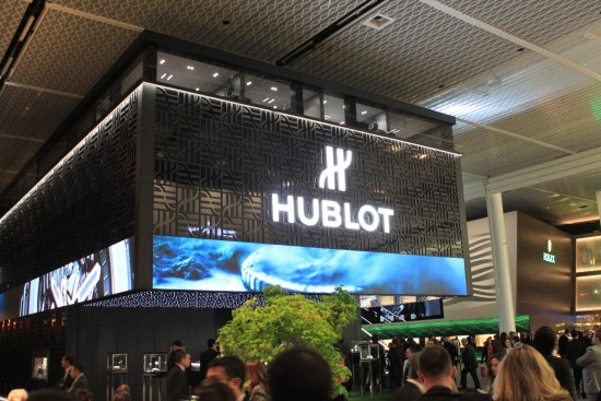 Pavillon Hublot, Baselworld 2014