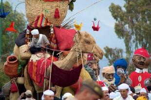 awalnart Marrakech 2014