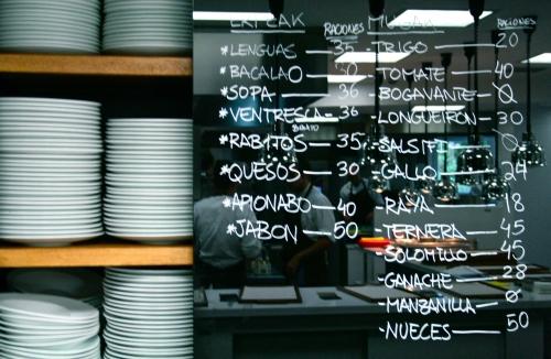50 meilleurs restaurants du monde Mugaritz