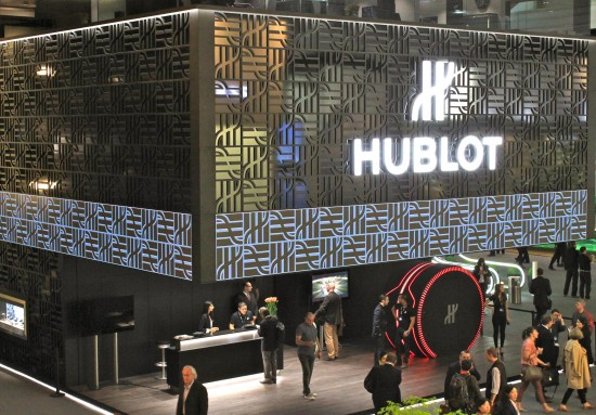 Pavillon Hublot, Baselworld 2013