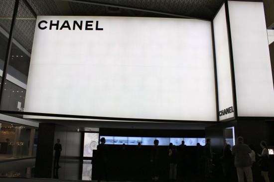 Baselworld 2013, Pavillon Chanel
