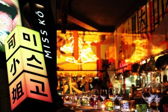 Restaurants japonais à Paris : MISS KO