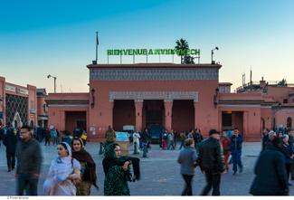 biennale de Marrakech 2014