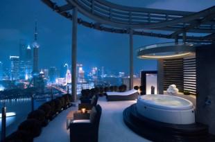 vacances de luxe shanghai Hôtel Hyatt